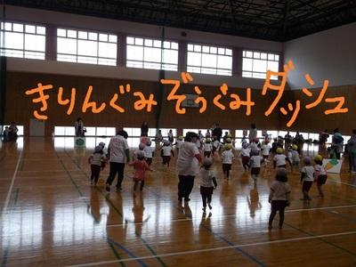 DSCF2388.JPG