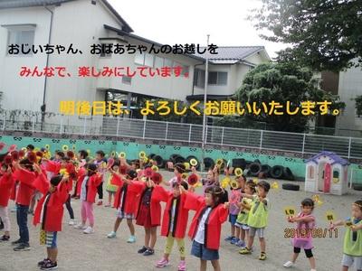 IMG_5247 - コピー.JPG
