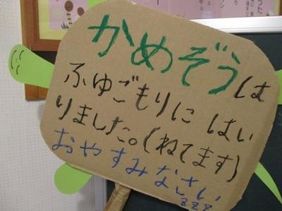 IMG_5717.JPG