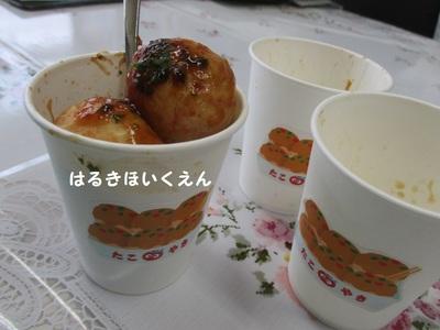 IMG_8338.JPG