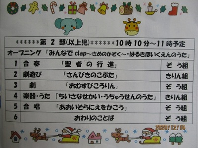 IMG_9196.JPG